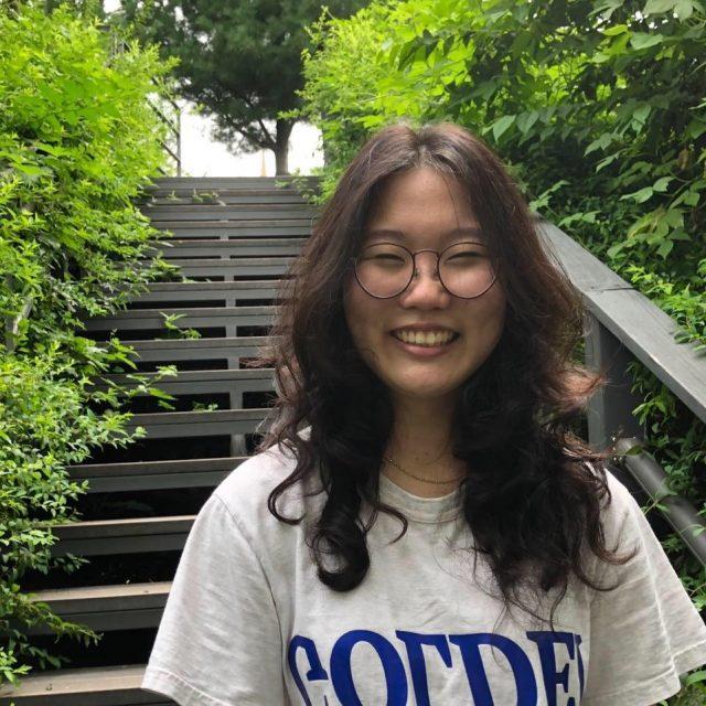 Suha Chang